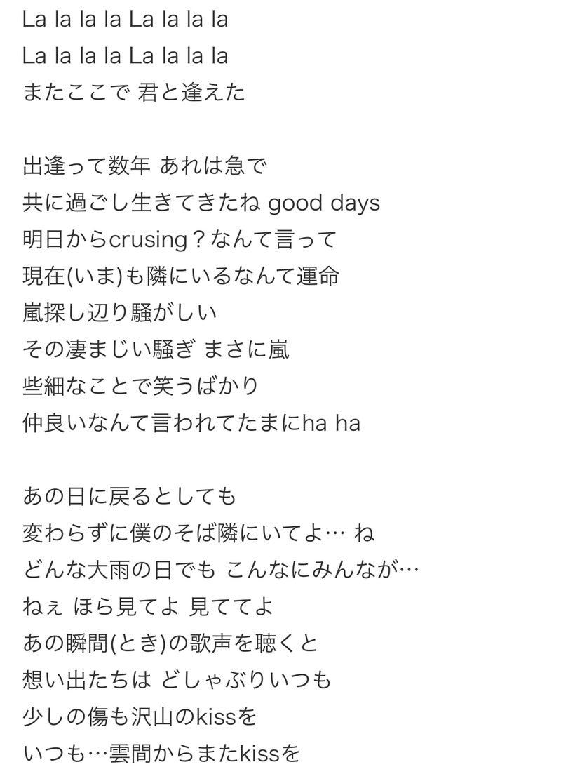 5 20 歌詞