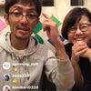 今年最初のインスタライブ[大阪堺市 整体 ストレス 免疫力]の画像
