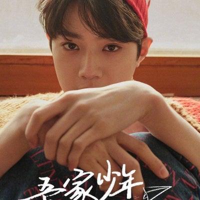 ライ・グァンリン「中国版BAZZAR・インタビュー和訳&新広告モデルなど」の記事に添付されている画像