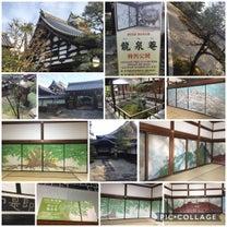 """御朱印stagramの旅2019""""京都①""""「京の冬の旅」の記事に添付されている画像"""