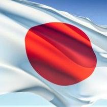 み くみ 部屋 ろう ちゃんと の の 日本国召喚
