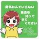 toto's fan blog☆ ととF☆❤️
