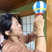 熊本→千葉→東京→熊本へhiroballoonのお里帰り☆九州でも学べるお教室がの記事に添付されている画像