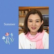 愛笑館でブルーベースなビューティー旋風パート1♡の記事に添付されている画像