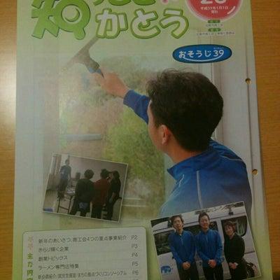 加東市ケーブルテレビ放送のお知らせの記事に添付されている画像
