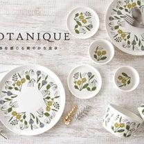 ♡ナチュラルキッチンで春雑貨♡の記事に添付されている画像