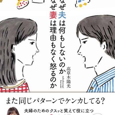 後藤真希(元モー娘)の不倫告白文書と夫婦の実態の記事に添付されている画像