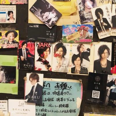 2月度schedule★の記事に添付されている画像