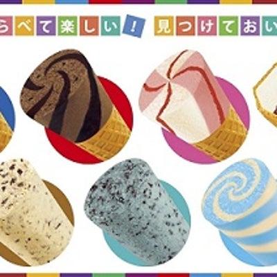 セブンティーンアイス型スマホモバイルバッテリー!の記事に添付されている画像