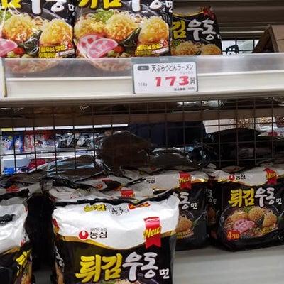新大久保で新商品のカップ麺が登場の記事に添付されている画像