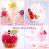 Sweet Sweet Festival♡2月1日20時よりご予約開始です❤️の画像