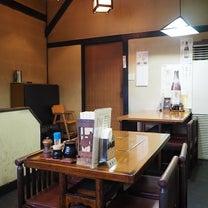 和風グリルまるひこ亭の記事に添付されている画像