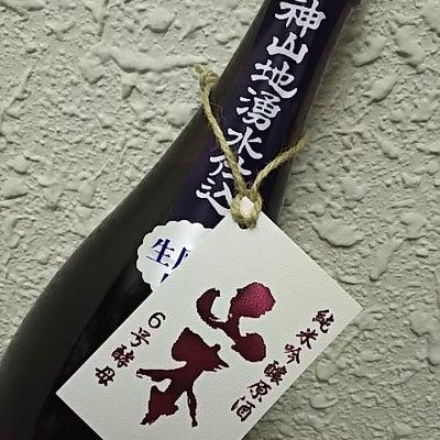 山本 純米吟醸 6号酵母 & 7号酵母の記事に添付されている画像