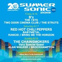 summer sonic 2019♪の記事に添付されている画像