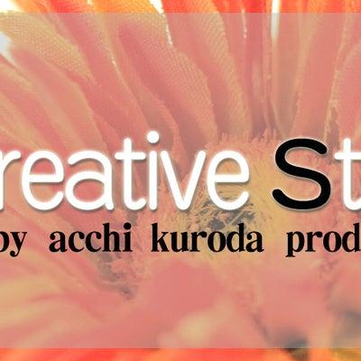 A Creative Studio!の記事に添付されている画像