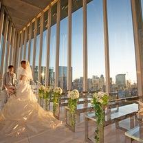 アルモニーアンブラッセ大阪での結婚式 パパママ婚 Part2の記事に添付されている画像