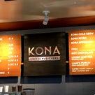 ワイキキで超オススメのカフェ♪ホッとしたい時にぜひ行って♪&アラモアナセンターは何歳?の記事より