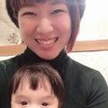広島から世界へ!LADY FLY 青柳 乃愛