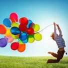 可能性は無限大!自分の可能性は、自分の愛で育てていける〜!の記事より