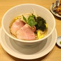 うまい麺には福来たる  (大阪 西中島南方)の記事に添付されている画像