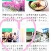 【掲載】WEBマガジン〈mymo〉の画像