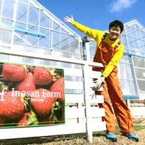 ZTV「金曜お昼は生放送!」@いのさん農園の記事に添付されている画像