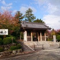 久米寺の記事に添付されている画像