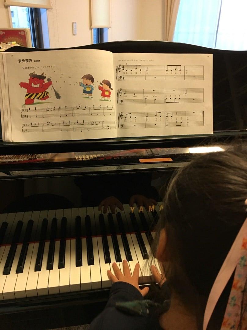 豆 まき ピアノ