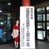 川越私立幼稚園PTA大会での画像