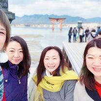 2月1日(金)、会社設立3期目のご挨拶に宮島へ!メモリーオイルと仲間とともに♡の記事に添付されている画像