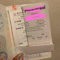 日本一時帰国★免税店、ジュエリー、デパコス…プチ高級品編の記事に添付されている画像