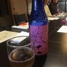 京都で年越しの旅【10日目】今原町家さんで過ごすお正月、白味噌雑煮の会の記事より