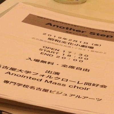 【音響学科】ファイナルワーク『Another Step』無事終演しました!!の記事に添付されている画像