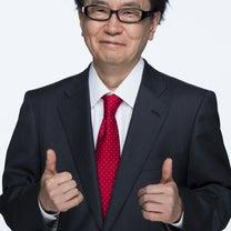 国際弁護士湯浅卓が、今週の金曜22日、テレビ東京、午前8時~旅スルお疲れ様~ハーの記事に添付されている画像