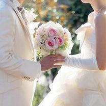 結婚を望むすべての女性のみまさまへ。の記事に添付されている画像