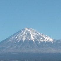 2019年2月2日(土) きょうの富士山の記事に添付されている画像