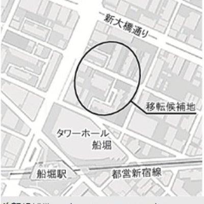 江戸川区役所 新庁舎建設に進展あり!!の記事に添付されている画像
