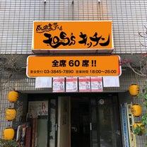 店舗のスタッフの辛抱強さ^ ^の記事に添付されている画像