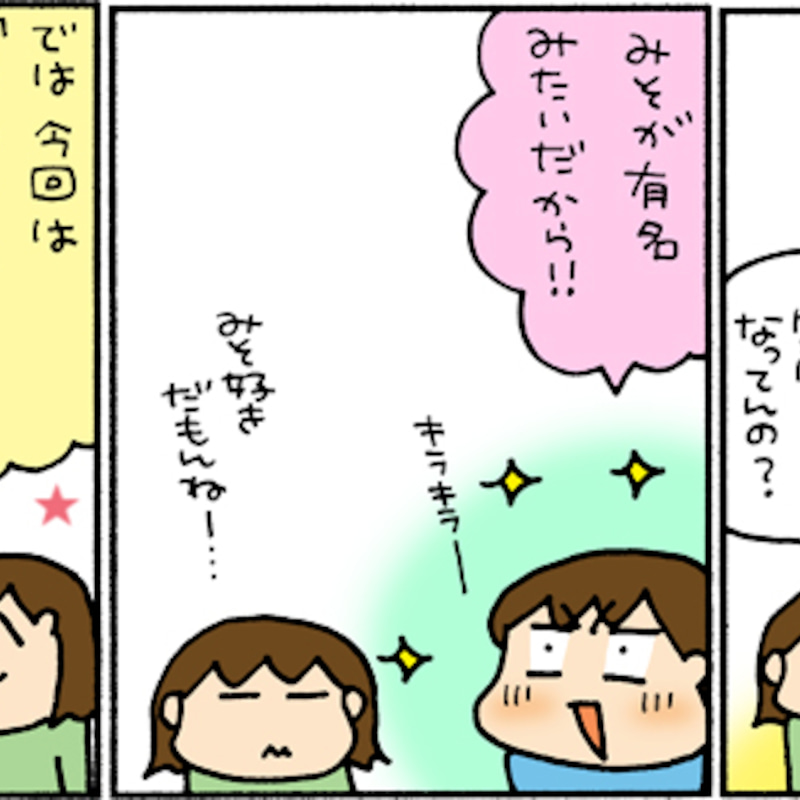 コミックエッセイ劇場の新着記事|アメーバブログ(アメブロ)