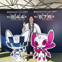 日本生命 みんなの全国キャラバン2020  in熊本の記事に添付されている画像