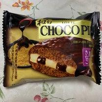 LOTTE CHOCO PIE 黒蜜きなこの記事に添付されている画像
