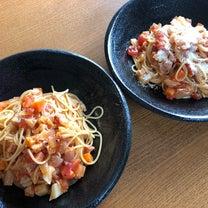 お休みの夫とお昼ご飯と晩ごはんの記事に添付されている画像