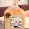OKの高級そうな食パンの画像