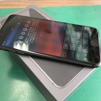 神栖市よりご来店!iPhone8PLUS、非常に綺麗で付属品未使用の端末を買取しの記事に添付されている画像