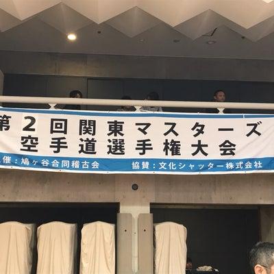今日(平成31年2月2日)はマスターズの大会!の記事に添付されている画像