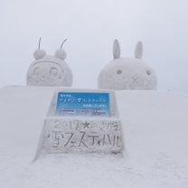 雪のふるまちを〜の記事に添付されている画像