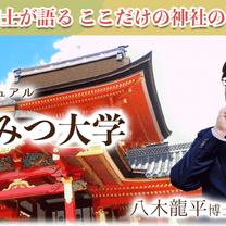 YouTube観れたら大丈夫!!そしてわからない時は飯田にお任せ!の記事に添付されている画像