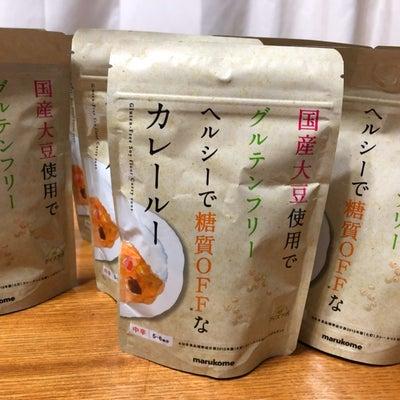 マルコメ ダイズラボ 大豆粉のカレールーの記事に添付されている画像