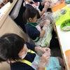 【1月の いなほ 親子・こども教室開催報告】の画像