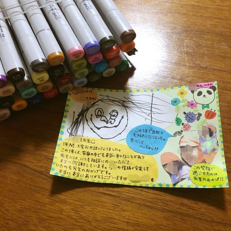 幼稚園 メッセージ カード
